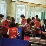 秋田ノーザンハピネッツホームゲーム能代開催の運営ボランティアの募集!